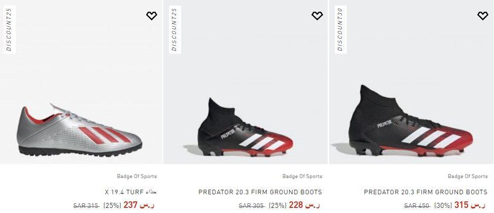 احذية Adidas لكرة القدم